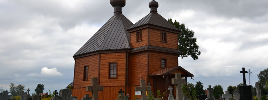 Cerkiew Świętej Trójcy / The Orthodox Church of the Holy Trinity